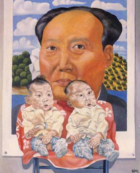 Liu Wei, New Generation, Öl auf Leinwand, 1992