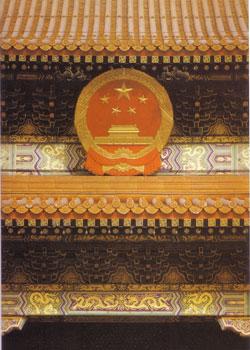 Staatsemblem der Volksrepublik China oberhalb des Mao-Porträts, Aufnahme 2006