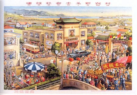 'Baut das neue sozialistische Dorf', Malerkollektiv, Plakat, China 1958