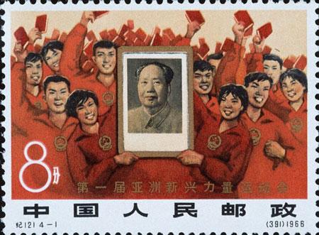 Briefmarke der Volksrepublik China aus der Zeit der Kulturrevolution, 1966, mit dem Porträt von Wang Guodong. Junge Rotgardisten tragen es wie eine Reliquie vor sich her.