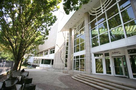 Jüdisches Gemeindezentrum in Frankfurt am Main, eröffnet 1986