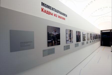 Momentaufnahmen: Fotoprojekt über die beruflichen Wege jüdischer Zuwanderer