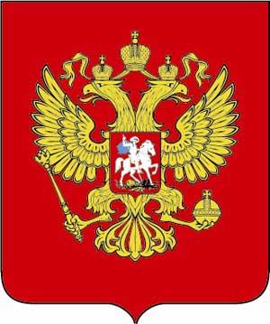 Der russische Konsulant in