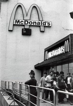 Moskau, Russland, 1991